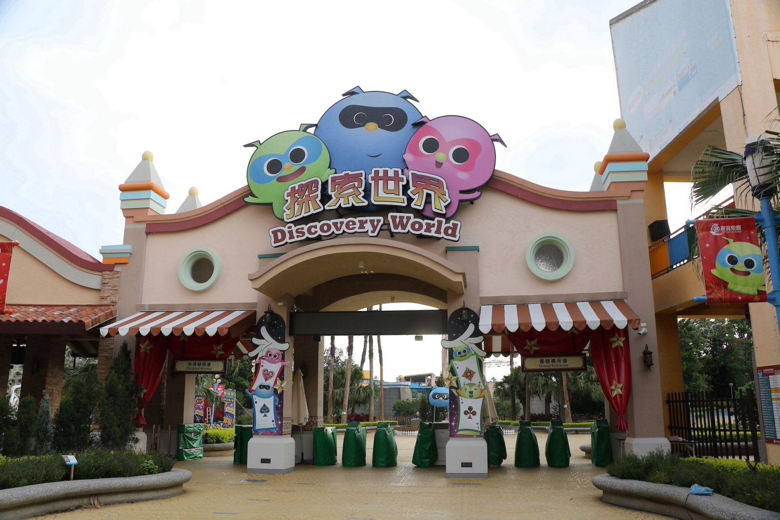 麗寶樂園,遊樂園,